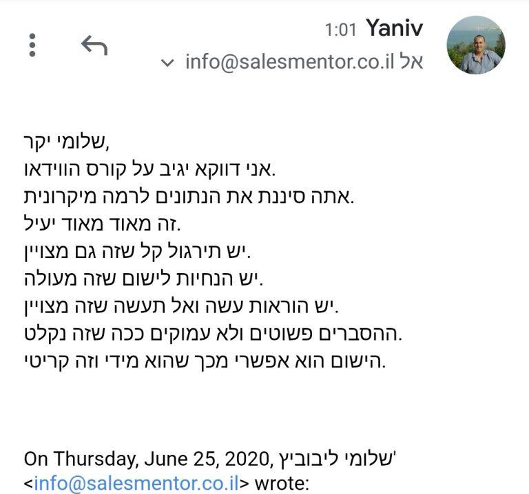 WhatsApp Image 2020-06-26 at 10.29.52