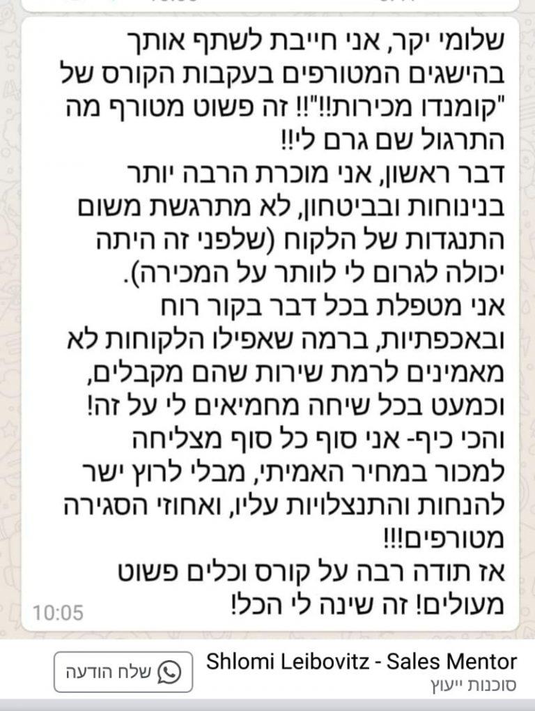 WhatsApp Image 2020-07-16 at 21.45.19