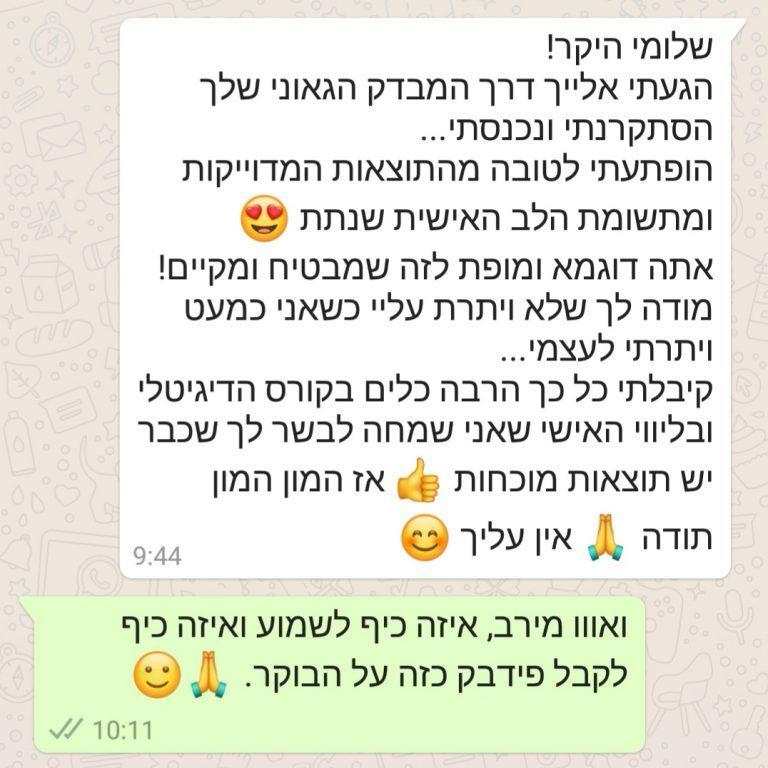 WhatsApp Image 2020-10-16 at 11.13.22 (1)