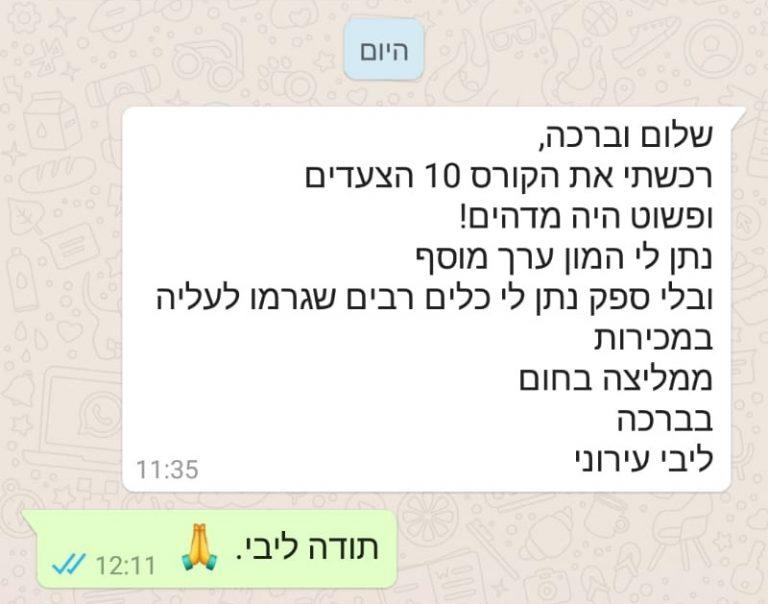 WhatsApp Image 2020-10-22 at 13.25.44
