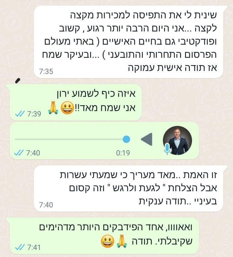 WhatsApp Image 2021-09-20 at 15.19.53